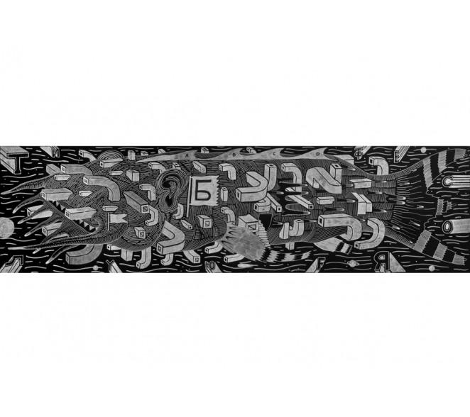 Print Deco Farkas - Peixe do Seu Andaimame