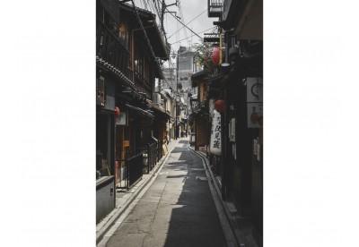 Kyoto V