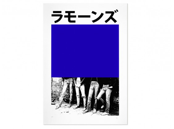 One, Two, Three, Four... (Yves Klein)